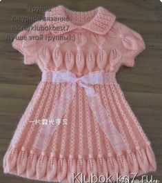 The most beautiful baby knitted vest and dress patterns - Knittting Crochet Knit Baby Dress, Knitted Baby Clothes, Baby Cardigan, Baby Knitting Patterns, Vestidos Bebe Crochet, Diy For Girls, Baby Sweaters, Dress Patterns, Clothing Patterns