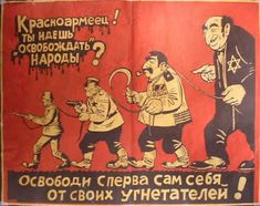 """Propaganda anti sovietica (nazista) rivolta a soldati russi Translated from Russian: """"Red Army man! You go to 'release' people? Release first yourself from your oppressors! Nazi Propaganda, Anti Communism, Les Aliens, Crime, German People, Political Posters, World War Two, Caricature, Vintage Posters"""
