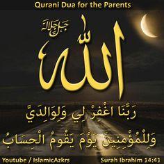 Islamic Images, Islamic Art, Islamic Quotes Wallpaper, Quran Verses, Holy Quran, Good Morning Images, Hadith, Roman, English
