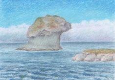 Watercolor Landscape, Pastel, Trees, Volcanoes, Drawings, Plants, Paintings, Songs, Art