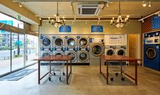 German design puts cool spin on Tokyo laundromat – Modern Coin Laundromat, Laundromat Business, Laundry Business, Laundry Shop, Coin Laundry, Self Service Laundry, New Home Checklist, Student Apartment, Home Staging Tips