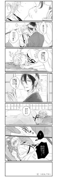 Mikazuli x Tsurumaru
