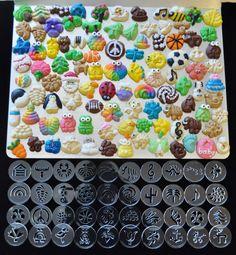 Cookie Press Disks by Impress Bakeware Spritz Cookies, Fun Cookies, New Recipes, Cookie Recipes, Dessert Recipes, Desserts, Cookie Press, Bakeware, Christmas Fun