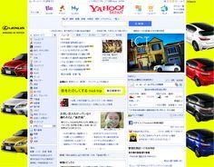 Yahoo!JAPAN リッチアド事例 2014/2/3週 | 広告料金HOWマッチ