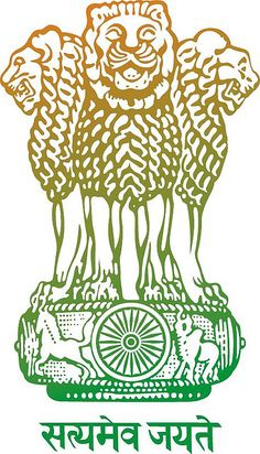 "The state emblem of the Government of India having the slogan ""Satyameva Jayate"". The state emblem of the Government of India having the slogan ""Satyameva Jayate"". Indian Flag Photos, Indian Flag Colors, Indian Art, Indian Flag Wallpaper, Indian Army Wallpapers, Government Logo, Indian Government, Indian Army Special Forces, India Logo"
