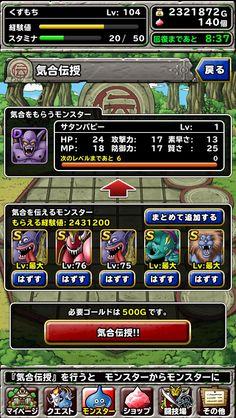http://blog-imgs-69-origin.fc2.com/g/o/l/golemsokuhou/BWbpCpB.jpg