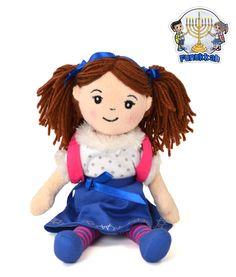 Girl Funukkah doll