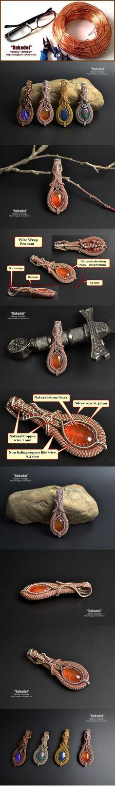 Кулон из медной и серебряной проволоки | Рукодел