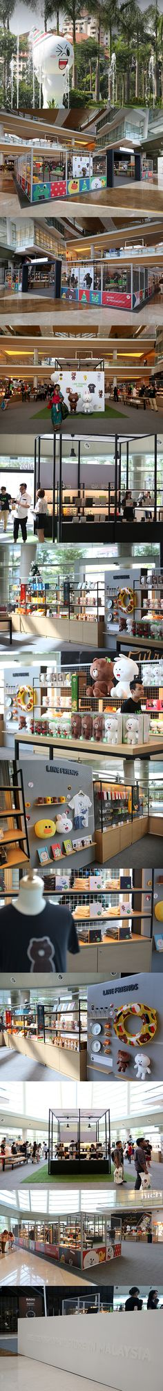 LINE FRIENDS POP-UP STORE IN MALAYSIA on Behance