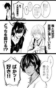 埋め込み画像 Touken Ranbu, Anime Comics, Dance, Swords, Dancing, Sword