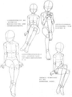 【学人体】人物行走奔跑全身动态框架~