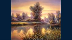 Художник Смородинов Руслан Oil Painting Pictures, Pictures To Paint, Youtube, Art, Art Background, Kunst, Performing Arts, Youtubers, Youtube Movies
