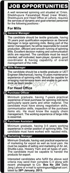 Jobs in Central Power Purchasing Agency (CPPA) Lahore For details - purchasing officer job description