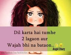 Image result for dear diary attitude quotes in urdu