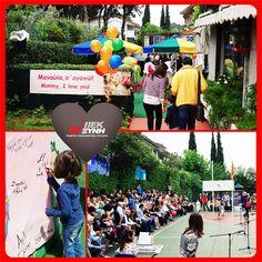 Ολοκληρώθηκε με μεγάλη επιτυχία η γιορτή της μητέρας στο Αριστοτέλειο Κολλέγιο Θεσσαλονίκης  με την υποστήριξη του ΙΕΚ ΞΥΝΗ Μακεδονίας!