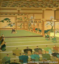 日本の伝統文様を継承し活用する会 (Kyoto) ---- 2017年は大政奉還150周年 ---- 慶応3(1867)年10月14日、徳川家第15代将軍慶喜は、天皇に対し、「従来之旧習を改め、政権を朝廷に帰し奉り」とする上表を呈した。 「大政奉還」実を言えば、この4字熟語は後年に名付けられたものであり、史料上には見あたらない・・・・・(本文より)