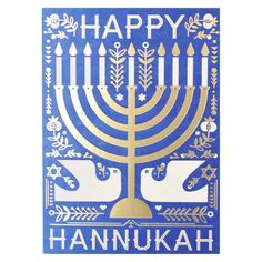 Happy Hannukah Folk Menorah Card Set by Hello Lucky