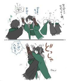 Awww Snape is so cyuutee