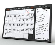 Com o Puzzle Calendar os outros calendários ficarão obsoletos. | ROCK'N TECH