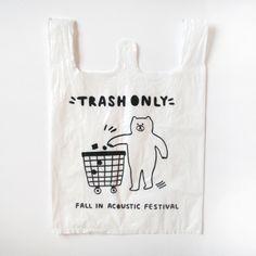 fall in acoustic festival vinyl bag Poster Design, Print Design, Paper Bag Design, Self Branding, Stationary Design, White Aesthetic, Template, Cute Illustration, Logo Design Inspiration