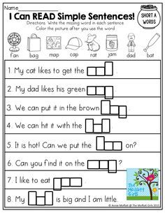 i can read simple sentences with cvc words to fill in Phonics Worksheets, Reading Worksheets, School Worksheets, Kindergarten Worksheets, First Grade Worksheets, Kindergarten Reading, Teaching Reading, Reading Comprehension, Reading Passages