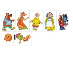 репка картинки персонажей - Поиск в Google Preschool Activities, Fairy Tales, Diy And Crafts, Clip Art, Illustration, Google, Kids, Pictures, Reading