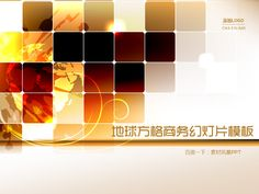 Check the cover of the PPT cover image to download the #PPT# PPT cover design PPT templates PPT ★ http://www.sucaifengbao.com/ppt/shangwu/