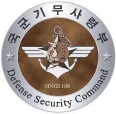 [지식] 간첩신고 번호 : 네이버 블로그 Clock, Wall, Korea, Military, Watch, Clocks, Walls, Korean, Military Man