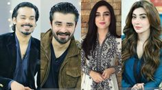 Mann Mayal Cast on Jago Pakistan Jago on Hum Tv.