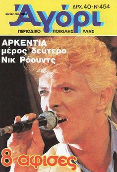 Agori Magazine (Greece) - 24 January 1986