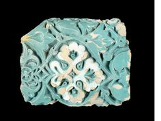 A Timurid carved pottery Tile Fragment Samarkand, Century of convex form, moulded and decorated in turquoise and white with a repeat design of stylised interlocking flowerheads and palmettes Islamic Tiles, Islamic Art, Timurid Empire, Persian Motifs, Islamic World, 14th Century, Porcelain Ceramics, Indian Art, Illustration