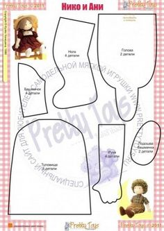 Нико и Ани girl doll stuffed toy pattern sewing handmade Doll Clothes Patterns, Doll Patterns, Fabric Dolls, Paper Dolls, Doll Toys, Baby Dolls, Dolls Dolls, Doll Tutorial, Sewing Dolls