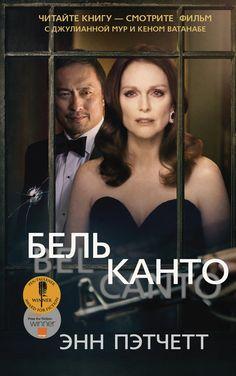 Фильм про любовь в престарелом доме дом престарелых в городе октябрьский башкирский район
