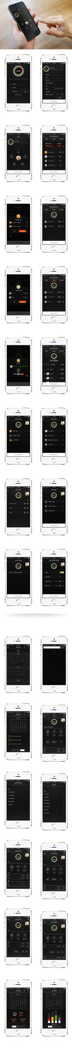 Bateri is a productivity app for iOS devices on Behance