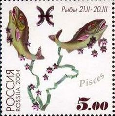 Russia | Philately | Stamps |