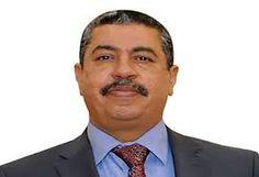 خالد بحاح يصل المكلا على متن طائرة خاصة