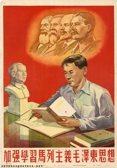Poster : Strengthen the study of Marxism-Leninism Mao Zedong Thought, ca. 1951