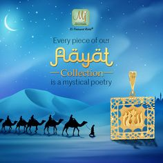 Happy Eid Al Adha, Mystic, Shop Now, Poetry, Collections, Movies, Movie Posters, Art, Art Background