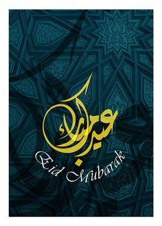 Items similar to Eid Mubarak greeting folded cards ( set of 10 ) in on Etsy Eid Moubarak, Eid Al Adha, Ramadan Greetings, Eid Mubarak Greetings, Eid Mubarak Banner, Ramadan Day, Happy Eid, Islamic Pictures, Calligraphy Art