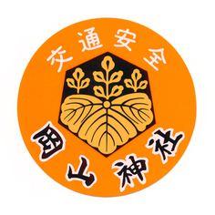 岡山 岡山神社 http://www.okayama-jinjya.or.jp