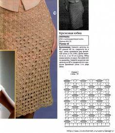 строгая юбка крючком для начинающих: 10 тыс изображений найдено в Яндекс.Картинках