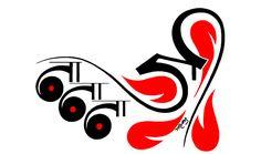 calligraphy, No, Never Hindi Calligraphy, Cavaliers Logo, Lululemon Logo, Team Logo, Logo Design, Lettering, Logos, Artwork, Work Of Art