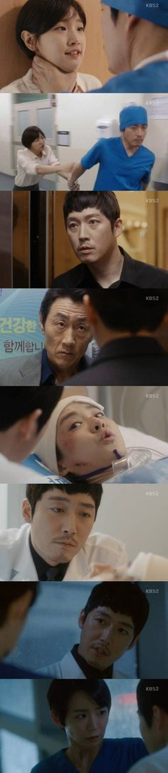 [Spoiler] Added episode 5 captures for the #kdrama 'Beautiful Mind'