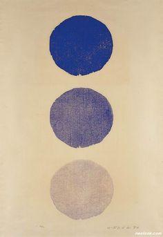 Marco likes to watch Lee Ufan, Art Walk, True Art, Geometric Art, Insta Art, Modern Art, Abstract Art, Drawings, Prints