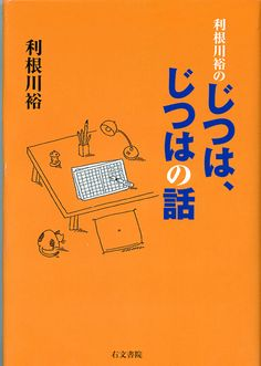 london japanese edition booklets