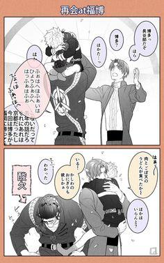 Touken Ranbu Nakigitsune, Anime Family, Anime Comics, Anime Art, Geek Stuff, Fan Art, Illustration, Twitter, Sword