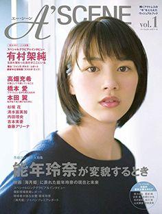 A'SCENE(エー・シーン)Vol.1 (パーフェクトメモワール) null http://www.amazon.co.jp/dp/4845844583/ref=cm_sw_r_pi_dp_hhLLub1FQ139E
