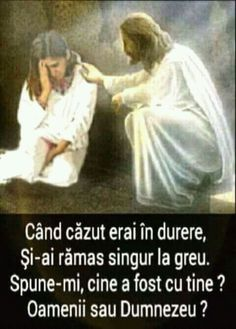 Gods Grace, Orthodox Icons, Live Your Life, True Words, Jesus Christ, Prayers, Spirituality, Sayings, Alba