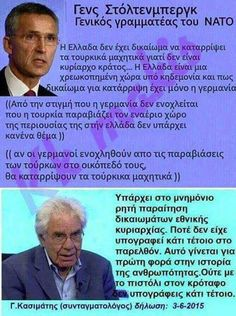 Macedonia Greece, Mortise Jig, Time News, Greece Travel, Meaningful Quotes, Wise Words, Health Tips, Greek, Knowledge