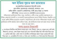 Muslim Of West Bengal